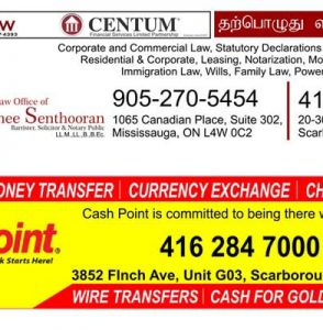 "Canada Uthayan and it's International Awards Foundation sincerely thank CASH POINT Mr. Sutha and Vanee Law office Vanee Senthooran and Mr Suresh from Centum Financial Services Limited Partnership for their ""Awards Sponsorship"" for our upcoming International Awards Festival."