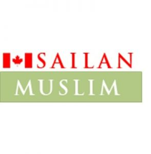 HIGHLIGHTS OF THE FOURTH ANNUAL CELEBRATION OF  THE ISLAMIC HISTORY MONTH IN CANADA AT ISLAMIC INSTITUTE OF TORONTO ORGANIZED BY THE SAILAN MUSLIM FOUNDATION OF CANADA ANDIT'S ASSOCIATE MEMBERS
