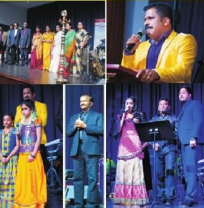 Easy Entertainment Night program was celebrated with excitement on last Sunday in Scarborough